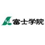 【大学受験】富士学院 鹿児島校の評判・基本情報!料金や開館時間を紹介