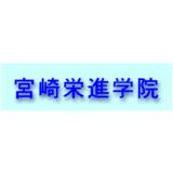 【大学受験】宮崎栄進学院の評判・基本情報!料金や開館時間を紹介