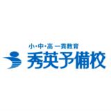 【大学受験】秀英予備校 大学受験部 札幌校の特徴を紹介!評判や料金、アクセスは?