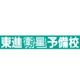 東進衛星予備校 徳島通町校の評判・基本情報!料金や開館時間を紹介