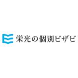 栄光の個別ビザビ 勝田台校の評判・基本情報!料金や開館時間を紹介