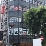 【大学受験】武田塾 高崎校の特徴を紹介!評判や料金、アクセスは?