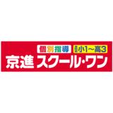 【高校受験】京進スクール・ワン 八木教室の評判・基本情報!料金や開館時間を紹介