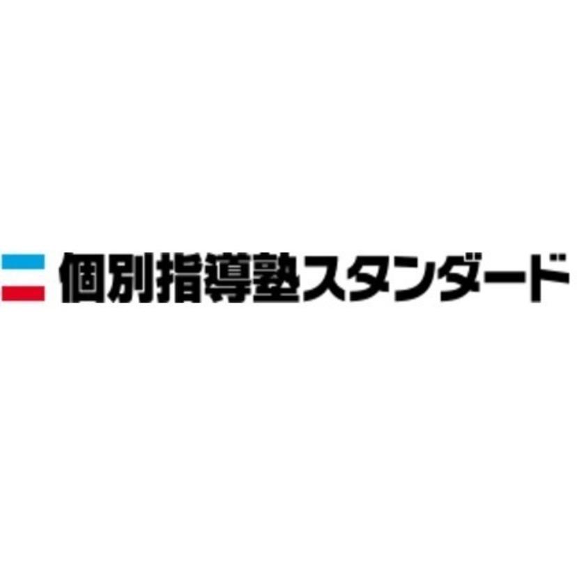 【大学受験】個別指導塾スタンダード 広島駅前本校の特徴を紹介!評判や料金、アクセスは?