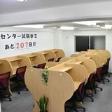 【大学受験】武田塾 田町校の特徴を紹介!評判や料金、アクセスは?