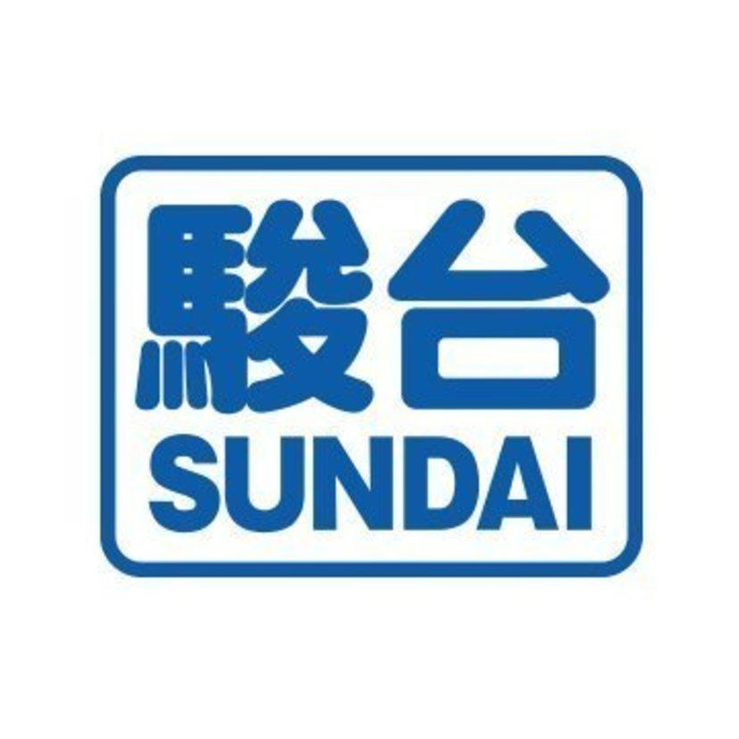 【大学受験】駿台 広島校の特徴を紹介!評判や料金、アクセスは?