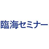 臨海セミナー 北久里浜校の特徴を紹介!アクセスや評判、電話番号は?