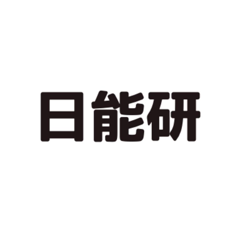 日能研 大船校の特徴を紹介!アクセスや評判、電話番号は?