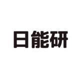 日能研 目黒校の特徴を紹介!アクセスや評判、電話番号は?