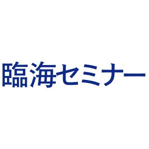 臨海セミナーのブランドサムネイル